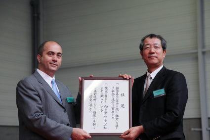 Inauguration de Mitsubishi Forklift Trucks France